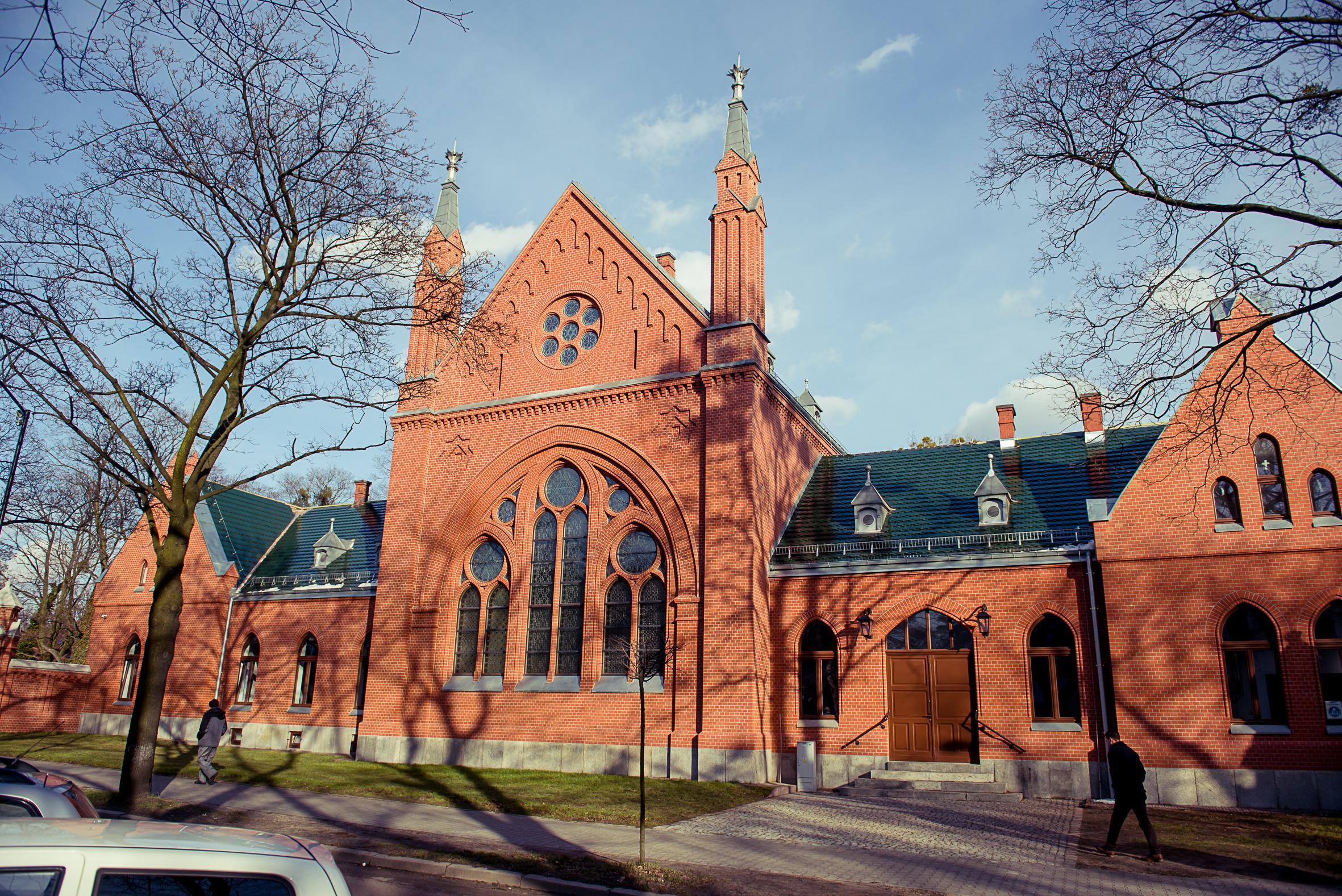 Dom Pamięci Żydów Górnośląskich