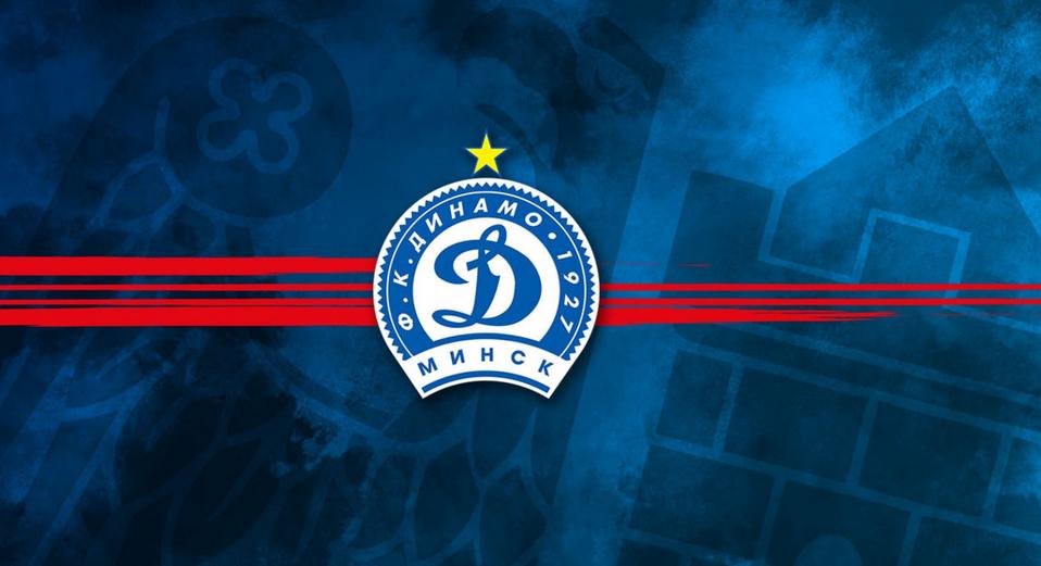 logo Dinamo Mińsk