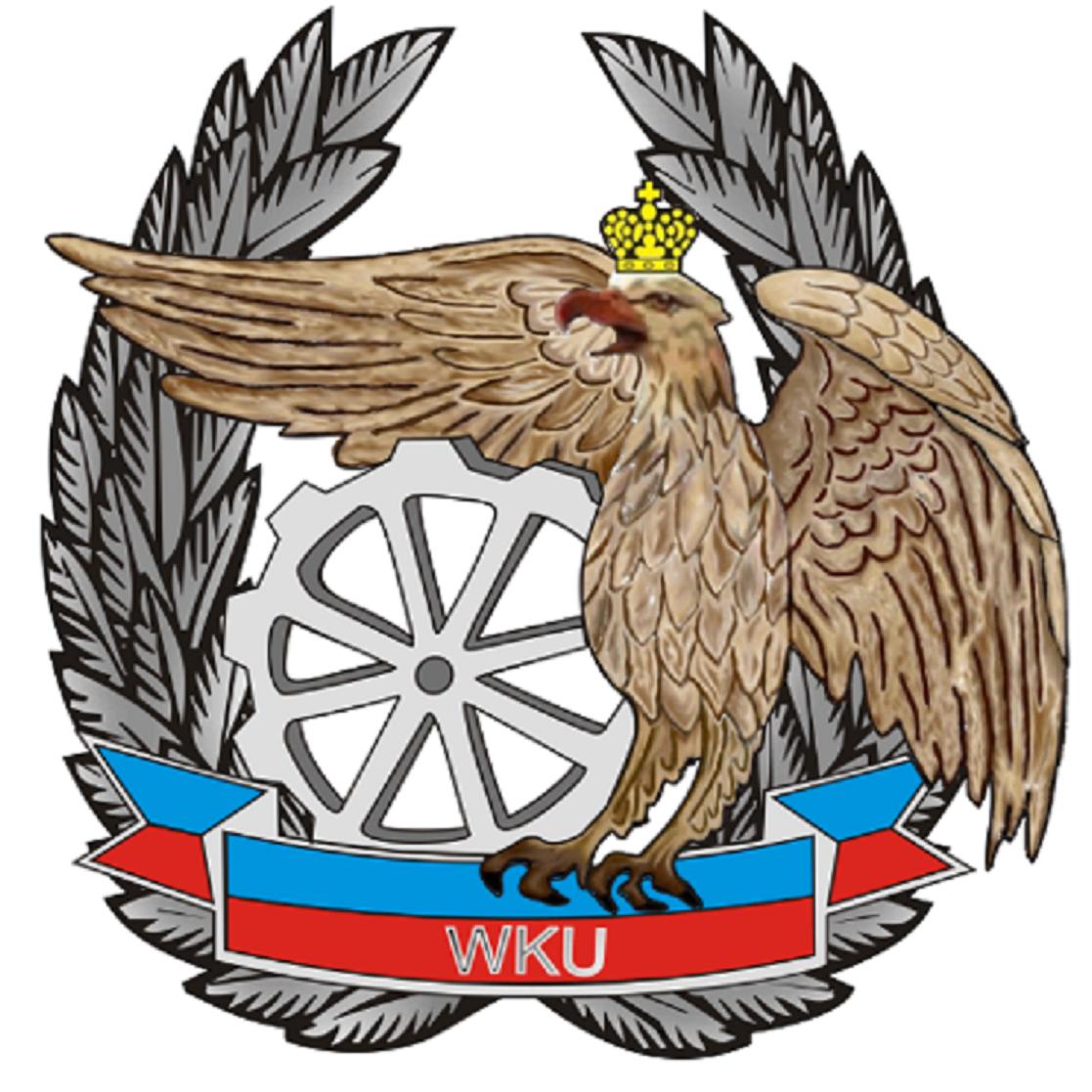logo WKU